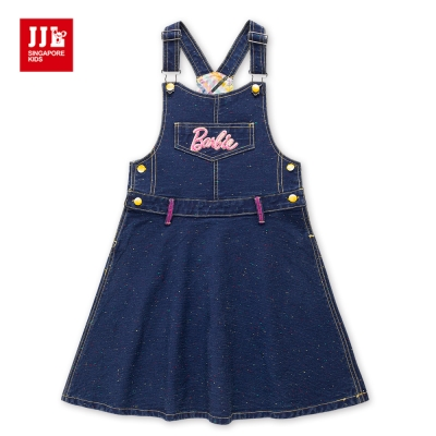 JJLKIDS 經典百搭傘狀牛仔吊帶裙(牛仔藍)