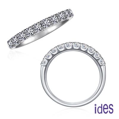 ides 愛蒂思 經典設計款鑽石戒指/線戒