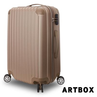 ARTBOX-寶石糖芯 28吋ABS鑽石抗刮硬殼行李箱(香檳金)