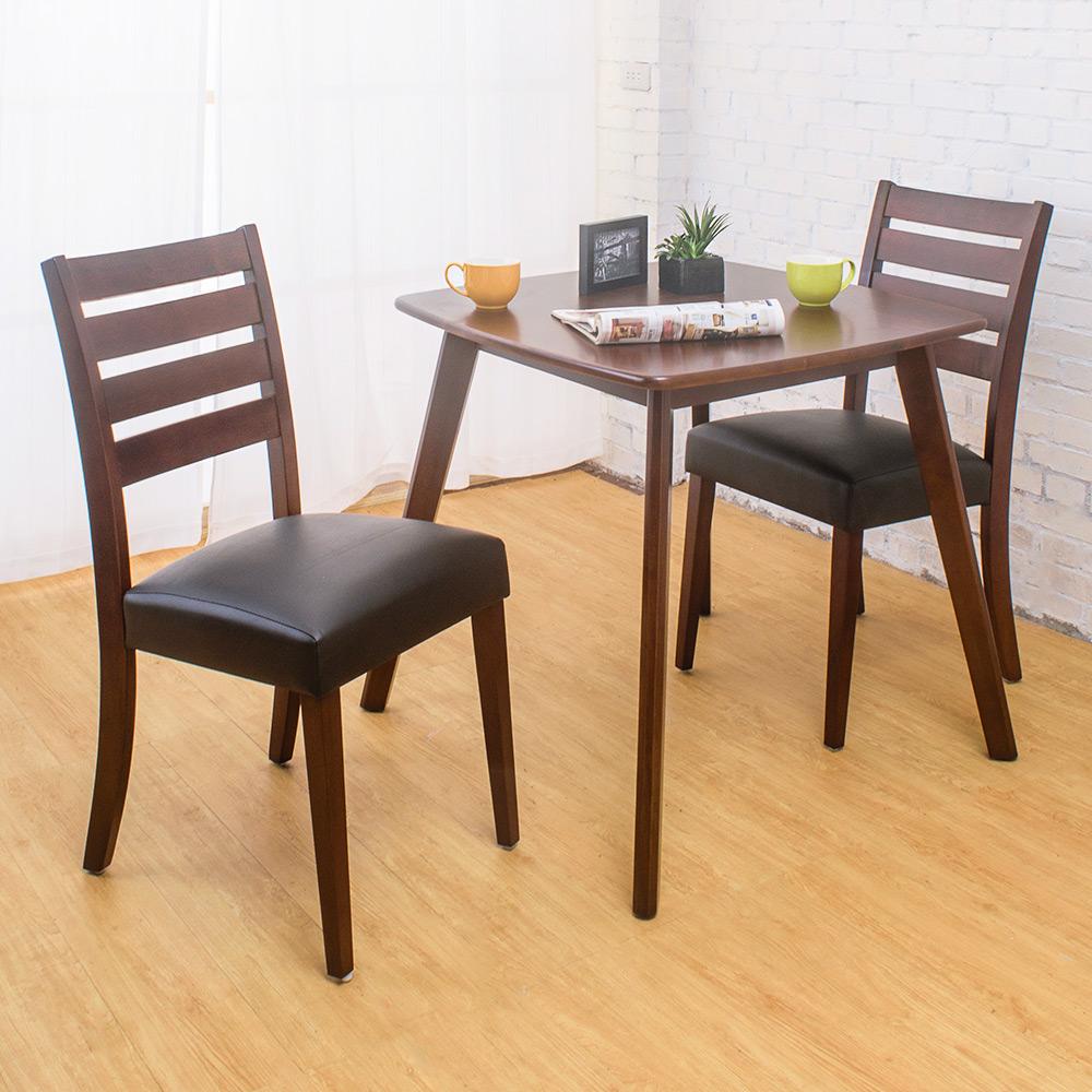 Bernice-伯克利實木餐桌椅組(一桌二椅)-80x80x75cm