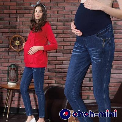 ohoh-mini-孕婦裝-率性側邊刷白孕婦長褲-2色
