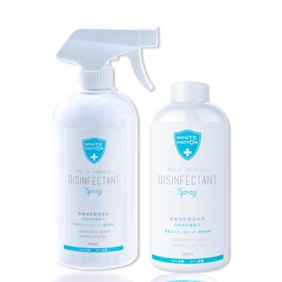 白因子萬用抗菌清潔噴霧家庭號500ml2瓶裝(附一個噴頭)