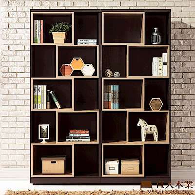 日本直人木業-BOSTON原切木160CM高書櫃(160x40x199cm)