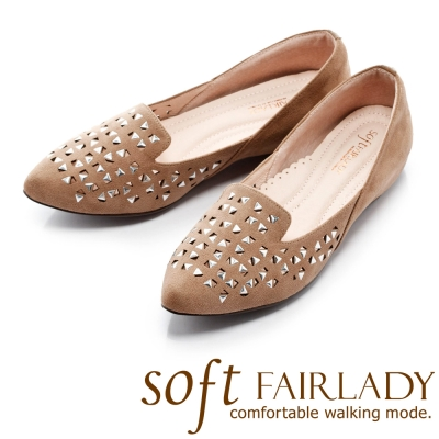 Fair Lady Soft芯太軟 摩登鉚釘縷空尖頭內增高鞋 拿鐵