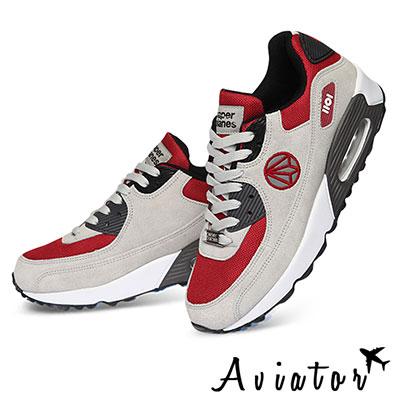 Aviator*韓國空運-韓國品牌多色氣墊女運動鞋-米紅