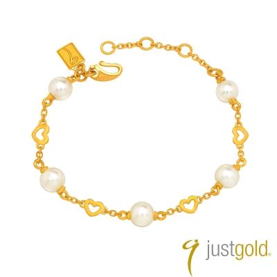 鎮金店Just Gold 黃金手鍊-星語心願 (心形)