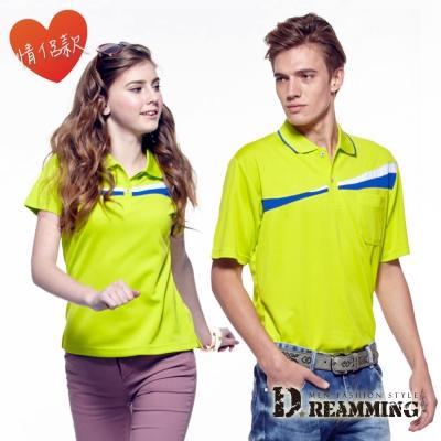 Dreamming MIT雙色拼接吸濕排汗短袖POLO衫-螢光黃