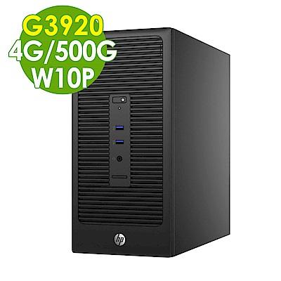 HP 280G2 G3920/4G/500G/W10P