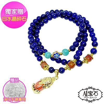 A 1 寶石  頂級青晶石-開運金黃琉璃水晶貔貅念珠手鍊手環(贈白水晶淨化碎石)