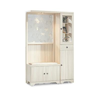 品家居  瑪斯4尺多功能座鞋櫃/玄關櫃(二色)-120.3x41.5x191cm免組