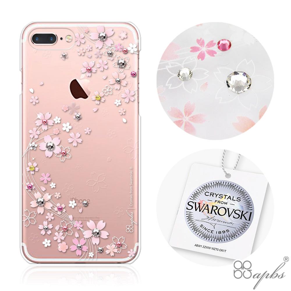 apbs iPhone8/7 Plus 5.5吋施華洛世奇彩鑽手機殼-天籟之櫻