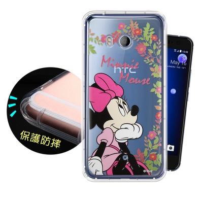 迪士尼正版 HTC U11 5.5吋 花系列 空壓安全手機殼(米妮)