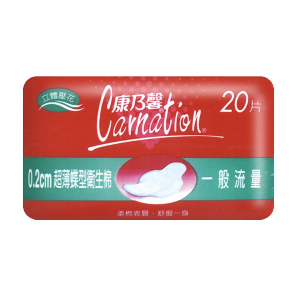 康乃馨 超薄蝶型衛生棉 21.5cm 一般流量 20片X3包