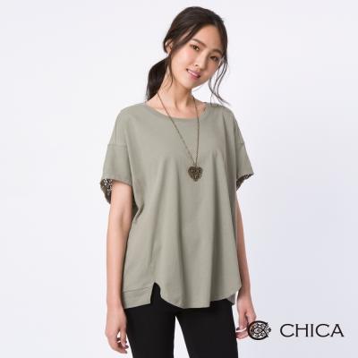 CHICA 特立優雅鏤空蕾絲造型上衣(3色)