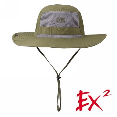 德國EX2  快乾圓帽(深橄欖)