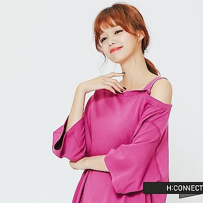 H:CONNECT 韓國品牌 女裝 -斜肩開衩單色洋裝-紫