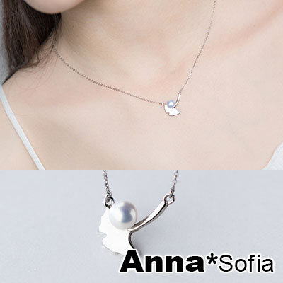 AnnaSofia 銀杏單葉天然淡水珍珠 925純銀鎖骨鍊項鍊(銀系)