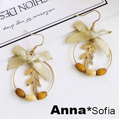 AnnaSofia 桂冠葉圈線橢木珠 耳針耳環(卡其金系)
