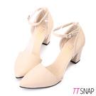 TTSNAP尖頭鞋-MIT法式絕美繫踝瑪莉珍中跟鞋 米