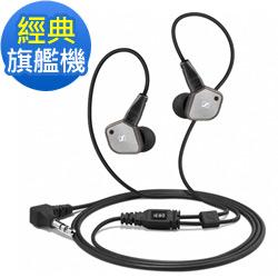 SENNHEISER IE80 專業耳機