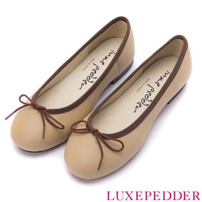 Luxepedder芭蕾舞鞋-MIT全真皮素面柔軟