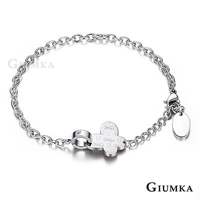 GIUMKA 與你共舞蝴蝶手鍊 珠寶白鋼-銀色