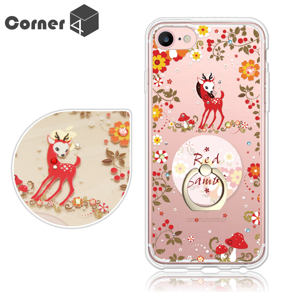 Corner4 iPhoneSE(第二代/2020)/8/7/6s/6 4.7吋奧地利彩鑽指環扣雙料手機殼-磨菇小鹿