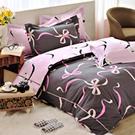 義大利La Belle 魔法星願 加大四件式舖棉兩用被床包組