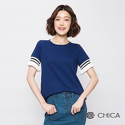 CHICA 夏日學院條紋荷葉袖設計上衣(3色)