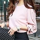 正韓 珍珠縫線滾邊肩袖套頭襯衫 (共二色)-N.C21