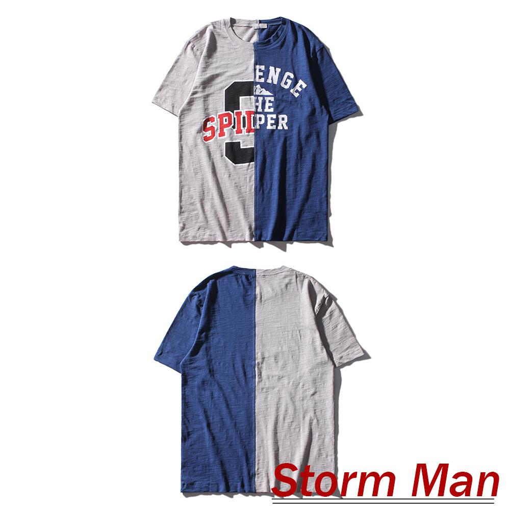 字母拼接左右印花設計短袖T恤 (灰+藍色)-Storm Man