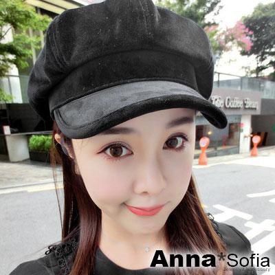 AnnaSofia 質感亮絲絨 報童帽貝蕾帽(亮黑系)