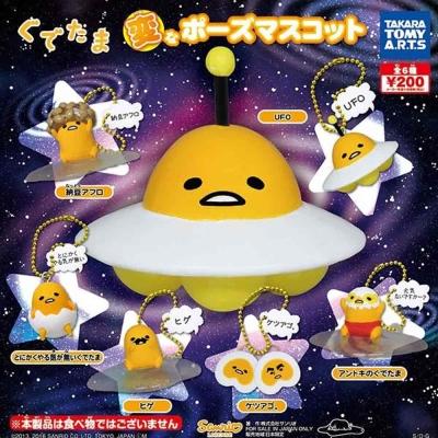 日本正版 全套6款 蛋黃哥 gudetama 百變造型 吊飾 扭蛋 TAKARA TOMY