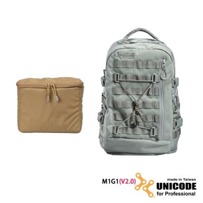 UNICODE M1G1 雙肩攝影背包 內袋套組(V2.0版)-日耳曼灰