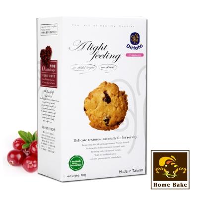 烘焙客 DiHaNi無蔗糖手工餅乾-蔓越莓(120g)