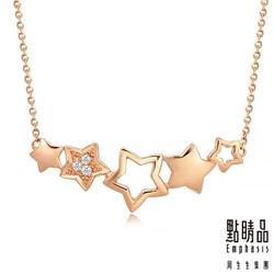 18K金星星鑽石項鍊