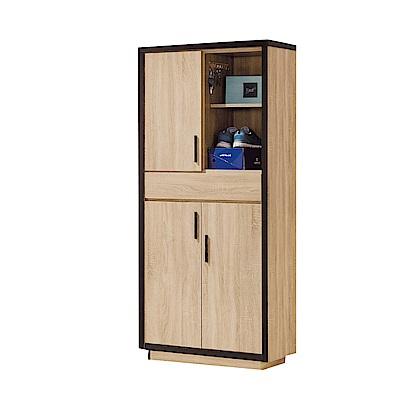 品家居  米朵拉2.5尺橡木紋三門單抽高鞋櫃-76x40x180cm免組