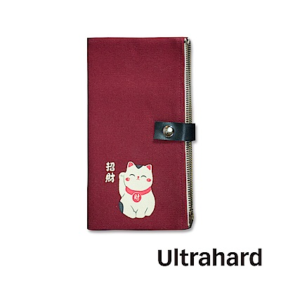 Ultrahard 日式納福雙拉鍊收納袋-招財貓(紅)