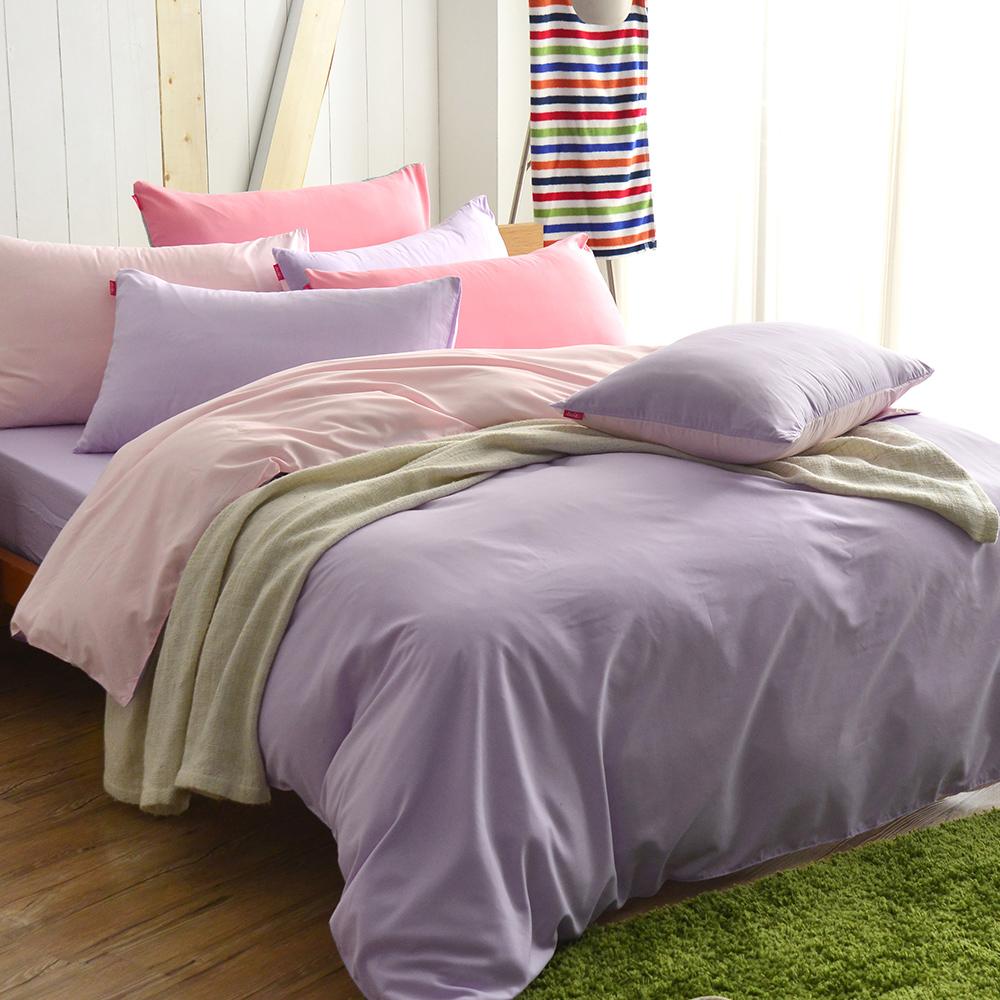 英國Abelia 漾彩混搭 加大四件式天使絨被套床包組-紫*粉