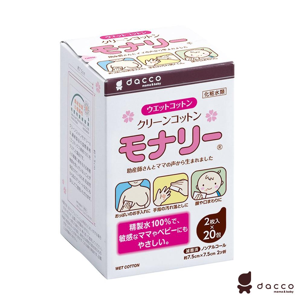 日本OSAKI Monari清淨棉 20入 (2盒)
