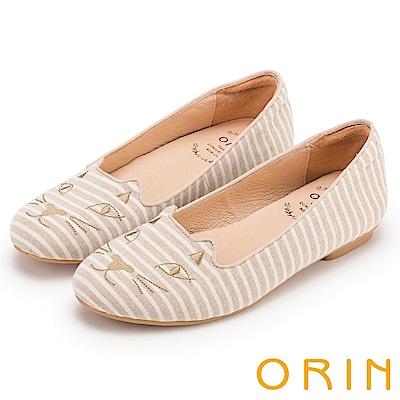 ORIN 俏麗女孩 趣味貓咪條紋布面平底鞋-米色