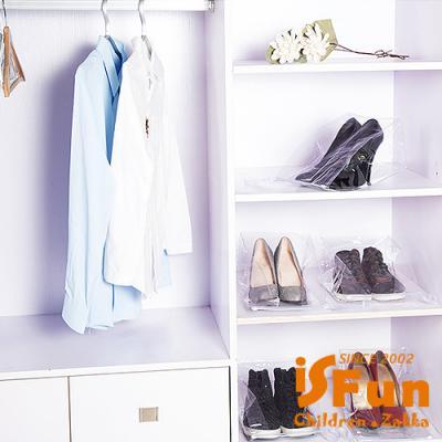 iSFun 鞋類收納 透明可掛防塵鞋袋五入組