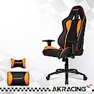 AKRACING超跑電競椅-GT58 Nitro-橘