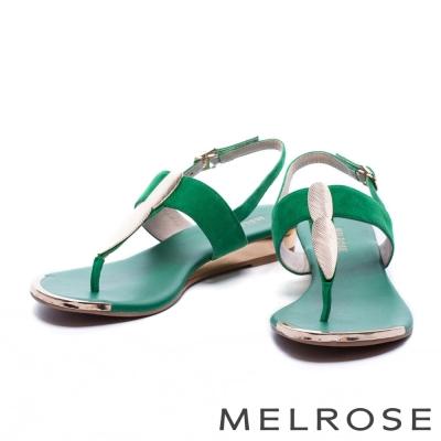 涼鞋 MELROSE 金色羽毛T字麂皮厚底涼鞋-綠