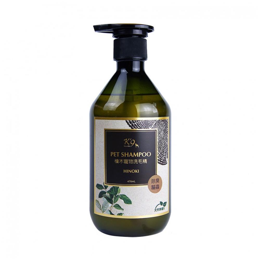 K9 NatureHolic天然無毒洗劑專家 檜木洗毛精 除臭驅蟲(犬用)476ml/瓶