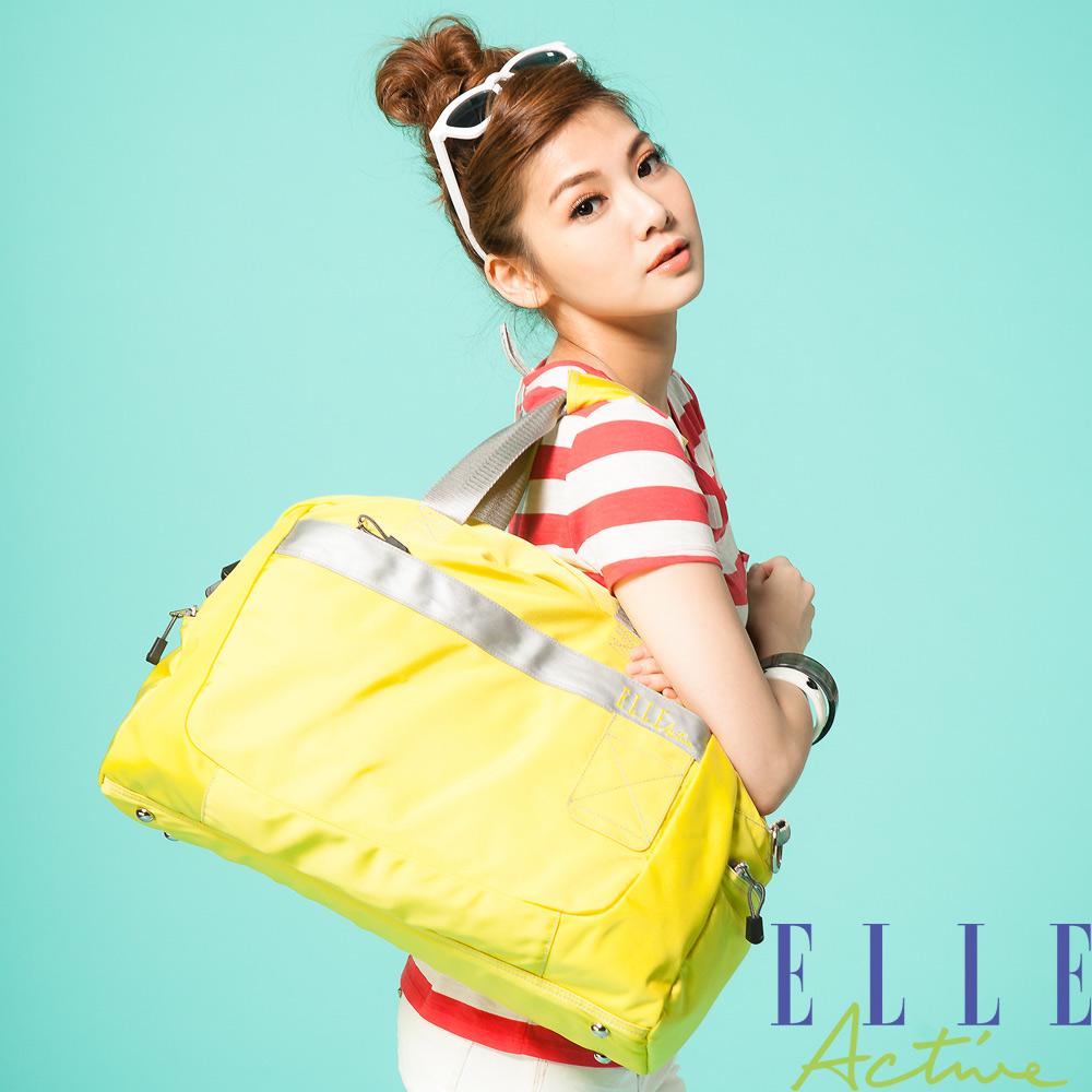 ELLE- First Light 曙光系列-旅行袋-檸檬黃