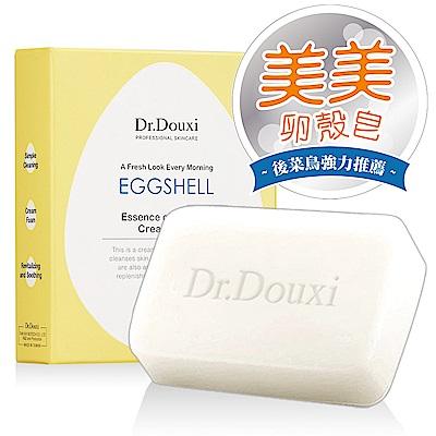 Dr.Douxi朵璽 卵殼精萃乳霜皂100g(美美皂)