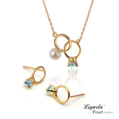 大東山珠寶 珍珠純銀項鍊耳環套組 頸間的悸動 湖水藍