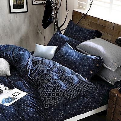 OLIVIA  色織雙層紗 十字 藍 標準雙人床包被套四件組 天然色織純棉