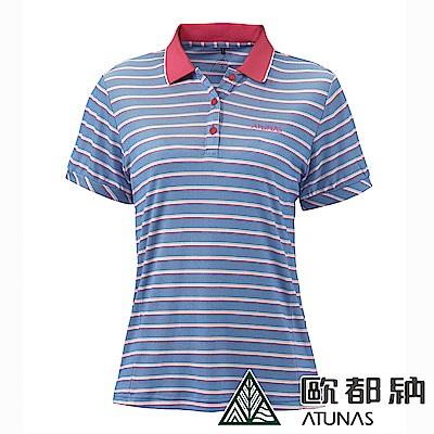 【ATUNAS 歐都納】女款休閒防曬涼感紗短袖POLO衫A-P1408W紫條